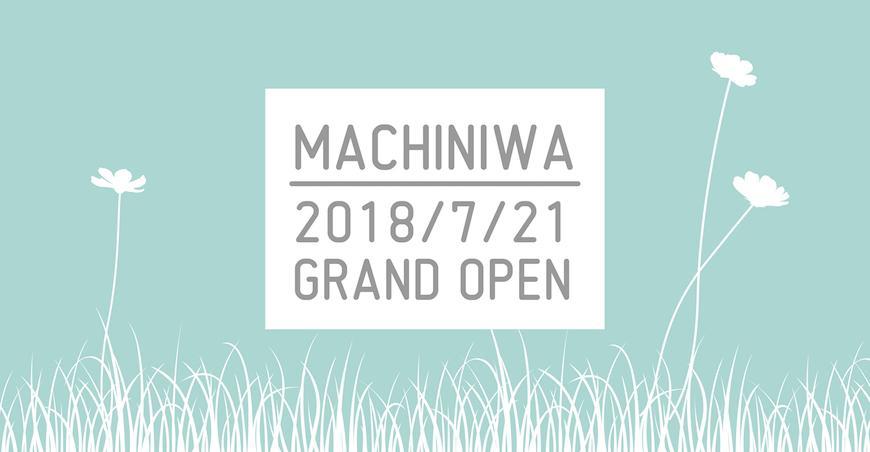 マチニワ仮バナー-04 のコピー.jpg