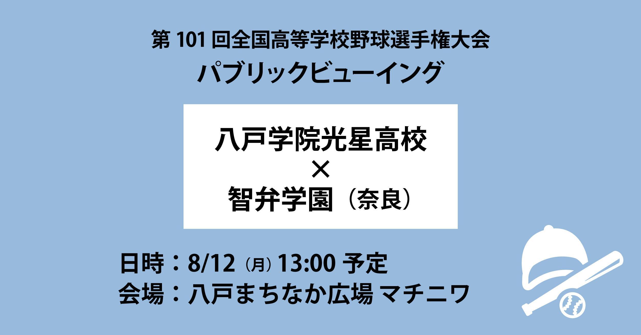 FB用バナー2回戦-01.jpg