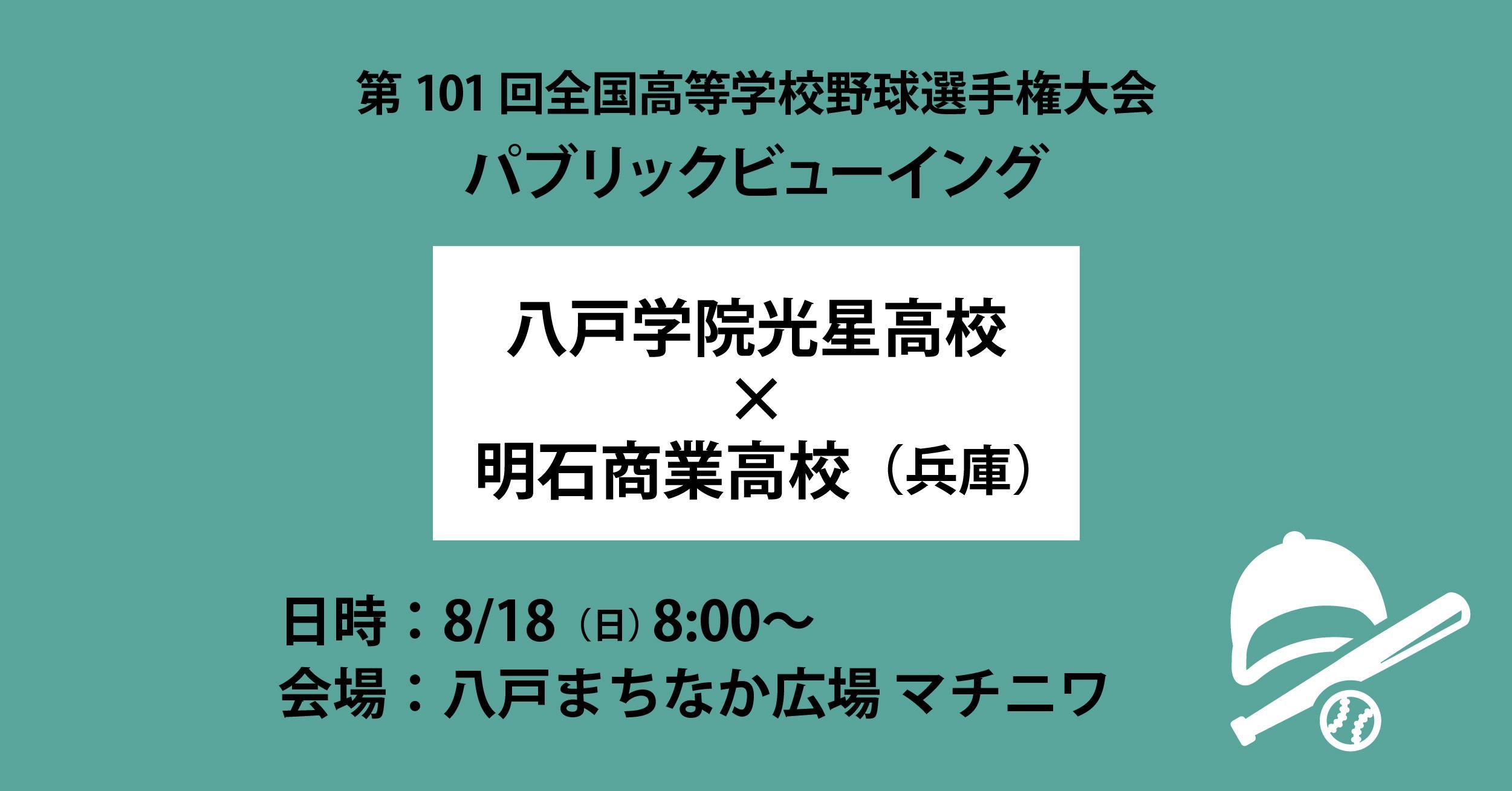 FB用バナー4回戦-01.jpg