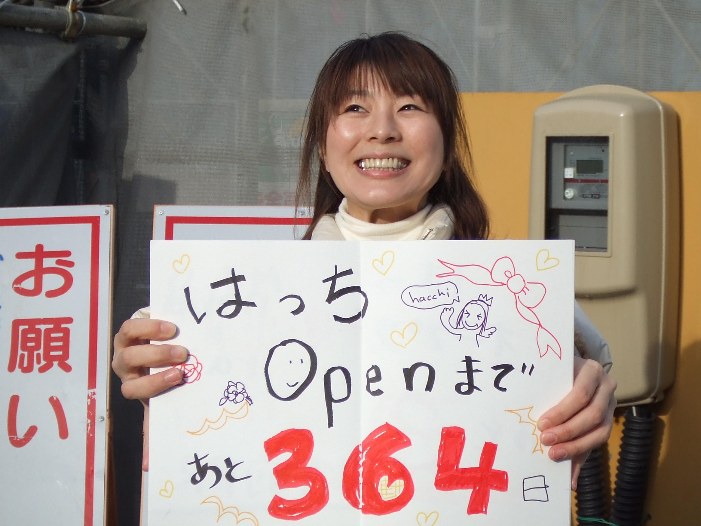 http://hacchi.jp/blog/DSCF4078.JPG