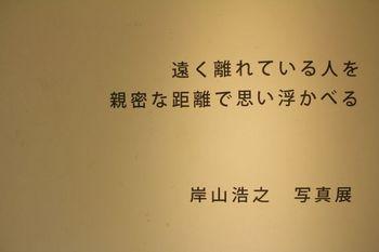 _MG_7669.jpg