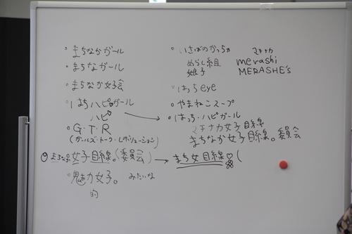 20130523_2.JPG