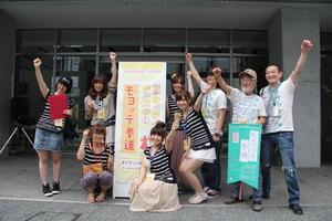 2013619_7.JPG