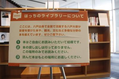 20130722_3.JPG