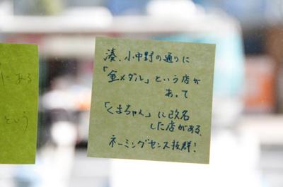 20131011_5.jpg