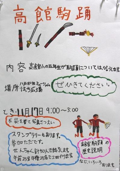 20131112_01.JPG