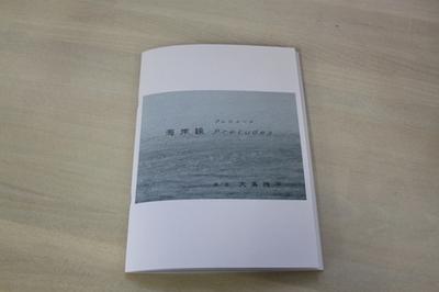 20140103_04.JPG