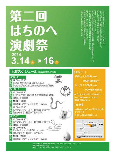 20140307_02.jpg