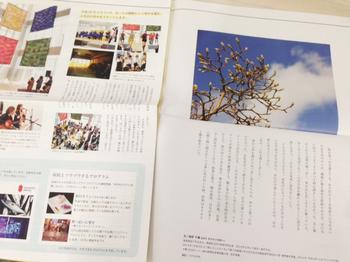 20140327_2.jpg