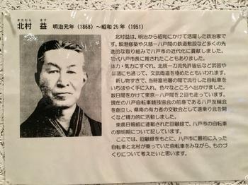 20140503_3.JPG