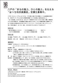 20140717_1.jpg