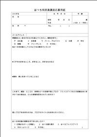 20140717_2.jpg