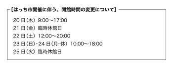 20140927_1.jpg
