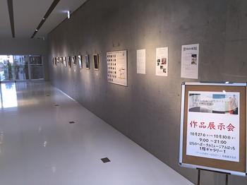 20141028_1.JPG