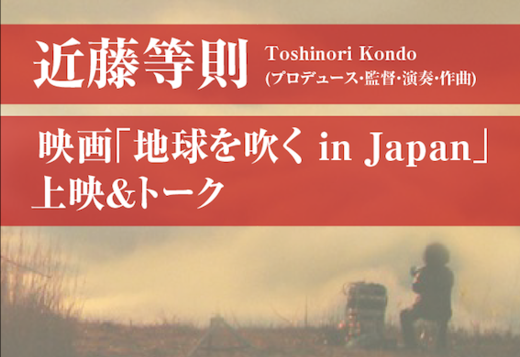 20150503_1.png