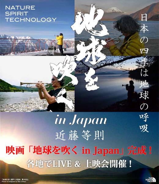 20150503_3.jpg