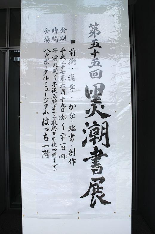 20150619-1.JPG