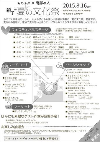 20150808_2.png