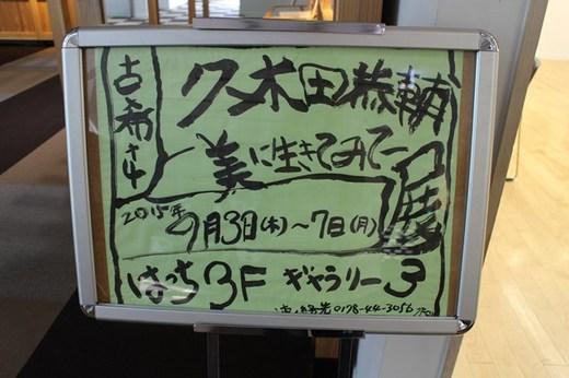 IMG__4341.jpg