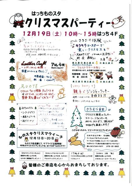 20151213_1.jpg