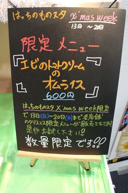 20151213_3.JPG