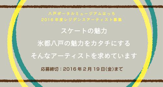 20160113-revise.jpg