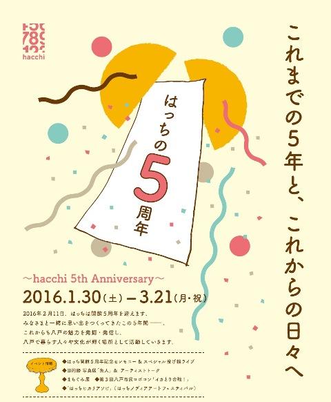 20160205_2.jpg