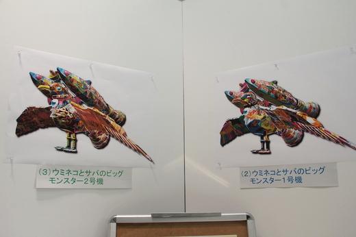 20160225-02-02.JPG