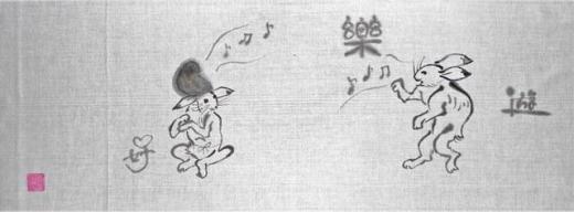 wabi4-2鳥獣戯画.jpg