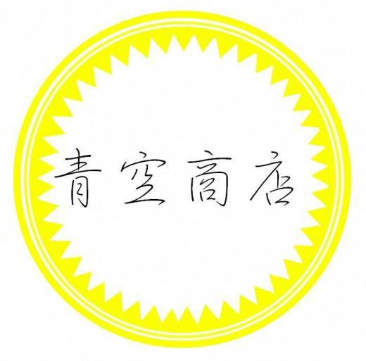 青空商店ロゴ1.jpg