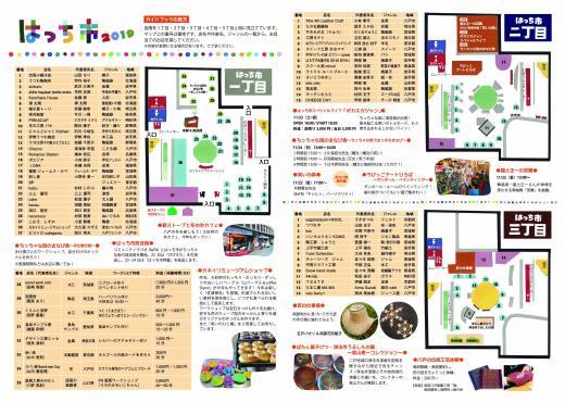 guide-s.jpg