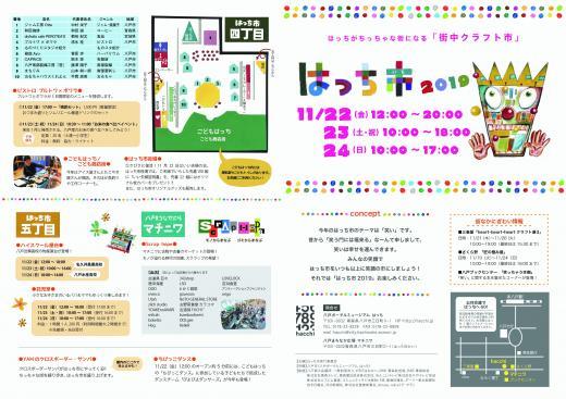 guide-u.jpg