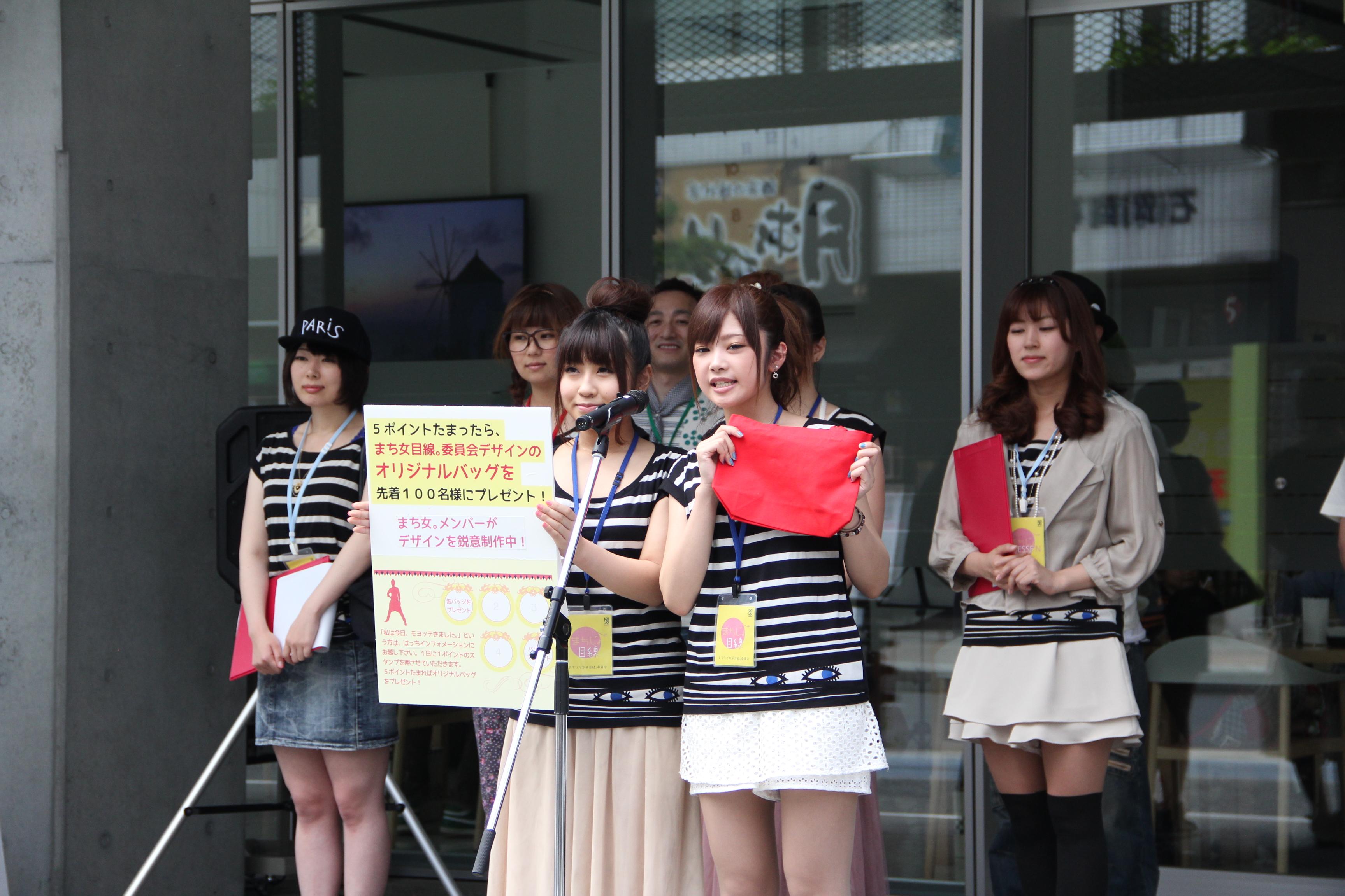http://hacchi.jp/blog/upload/images/%E7%94%BB%E5%83%8F2.JPG