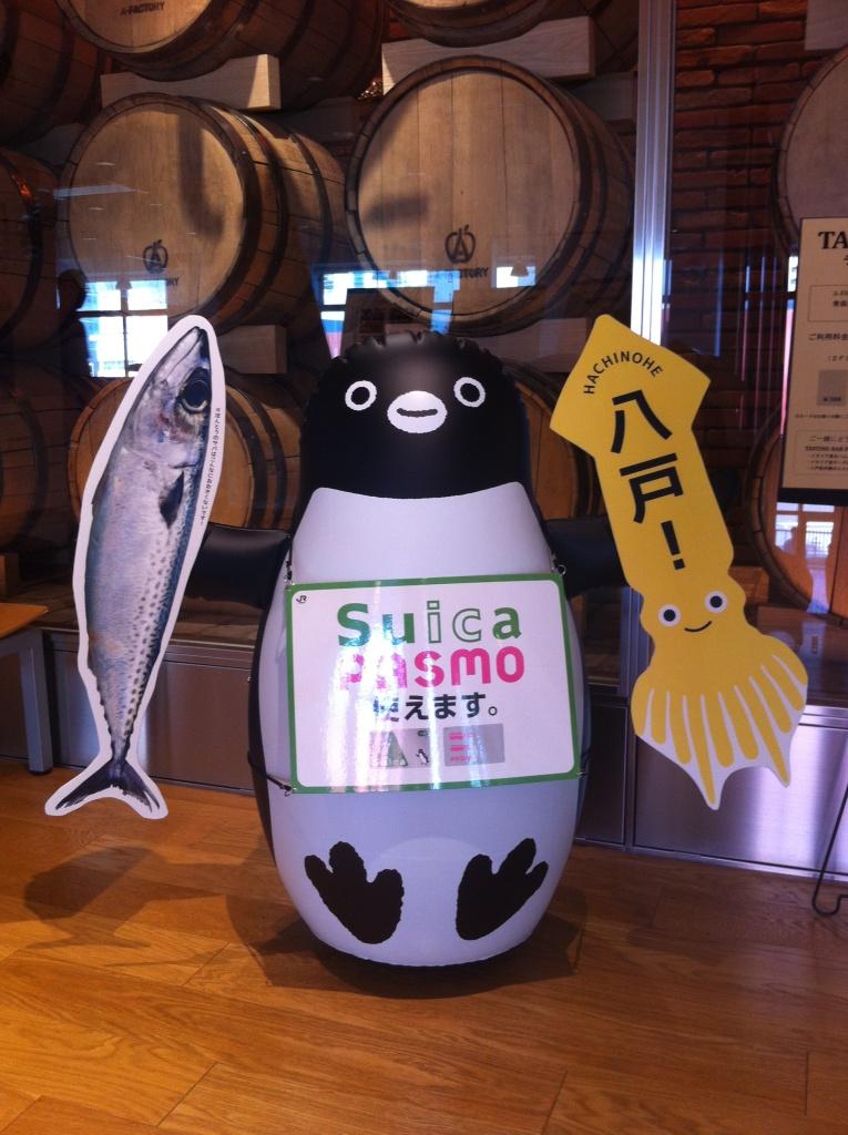 http://hacchi.jp/blog/upload/images/002.jpg