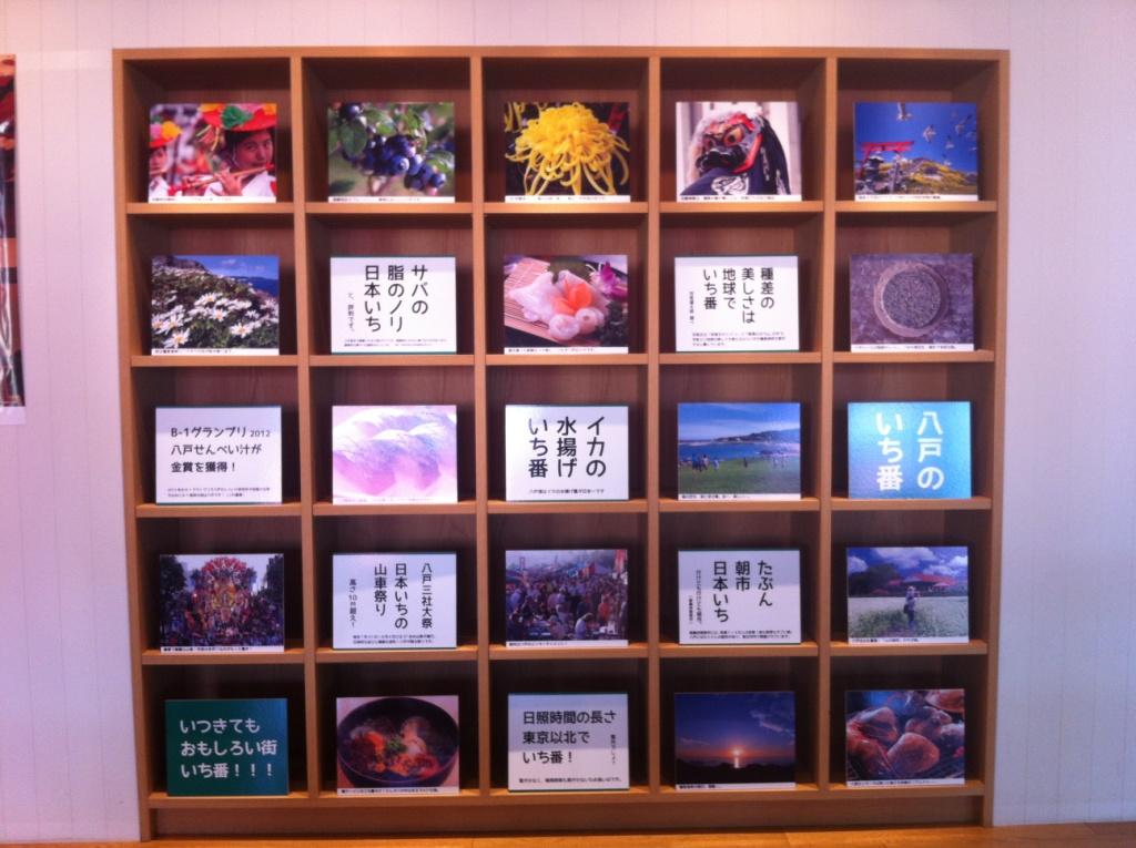 http://hacchi.jp/blog/upload/images/007.jpg