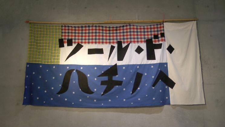 http://hacchi.jp/blog/upload/images/15-09.png