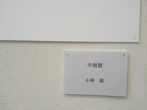20130503_03.JPG