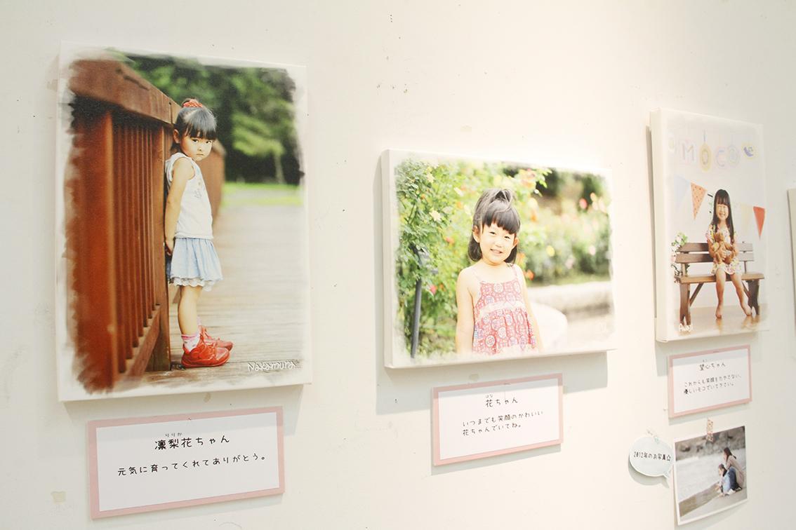 http://hacchi.jp/blog/upload/images/20130830_1.jpg