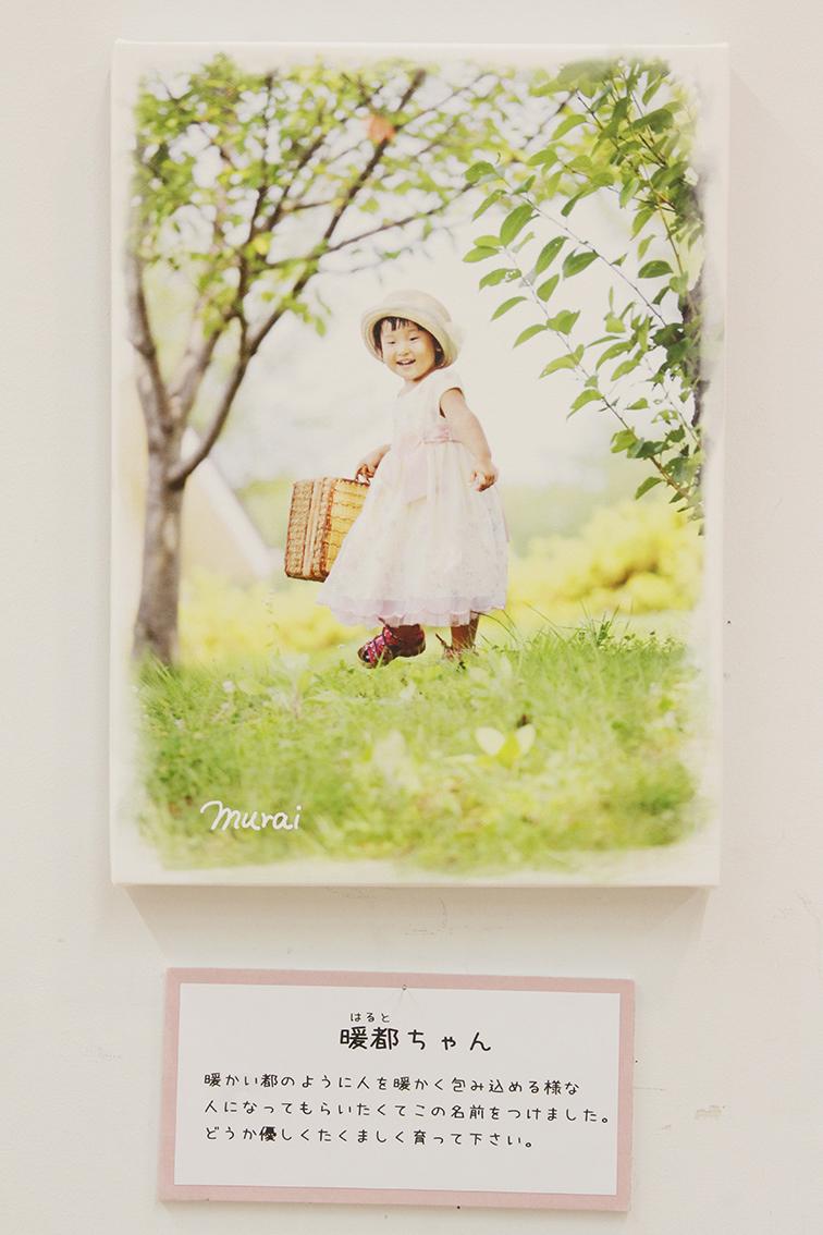 http://hacchi.jp/blog/upload/images/20130830_3.jpg