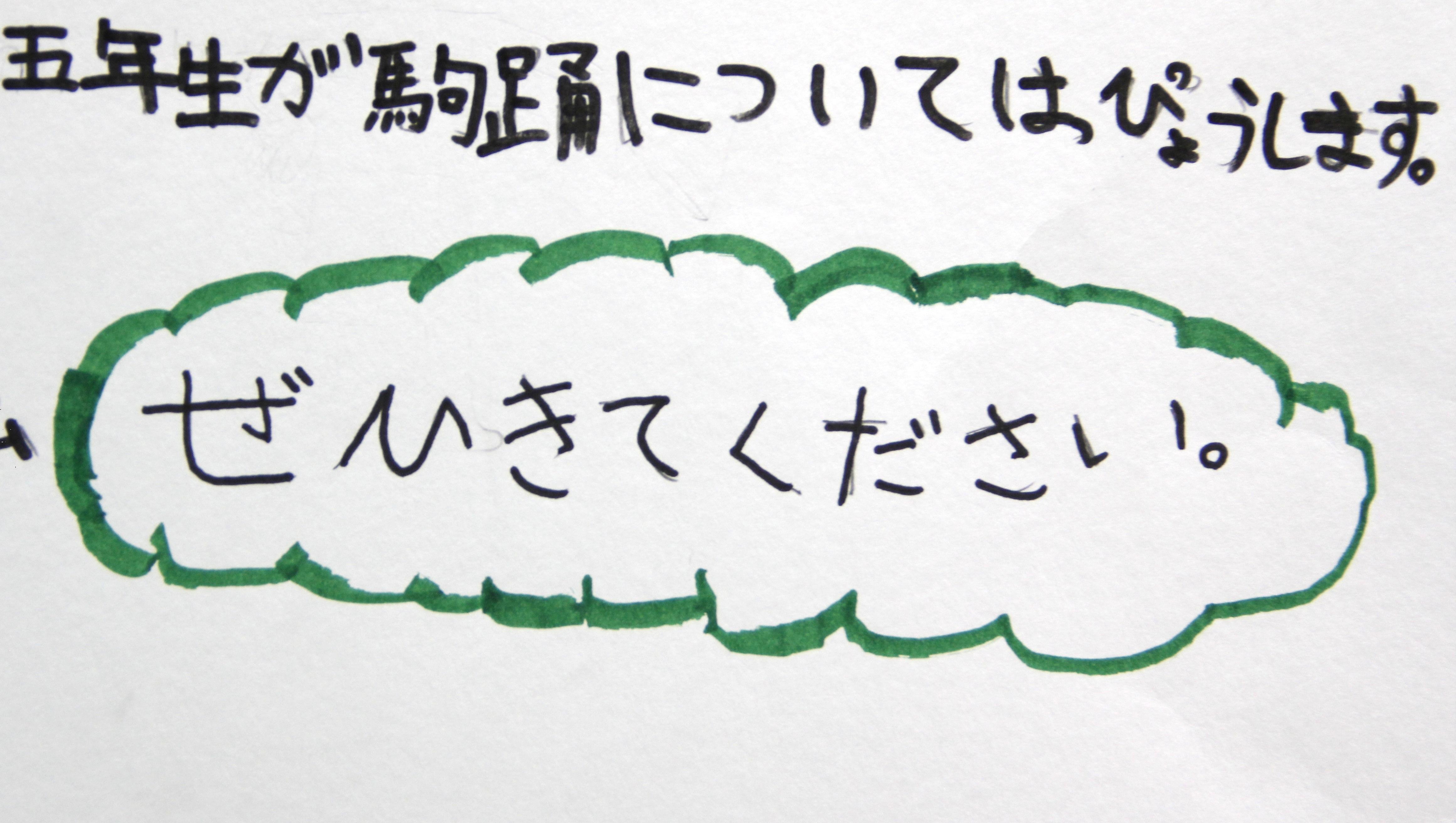 http://hacchi.jp/blog/upload/images/20131112_04.JPG