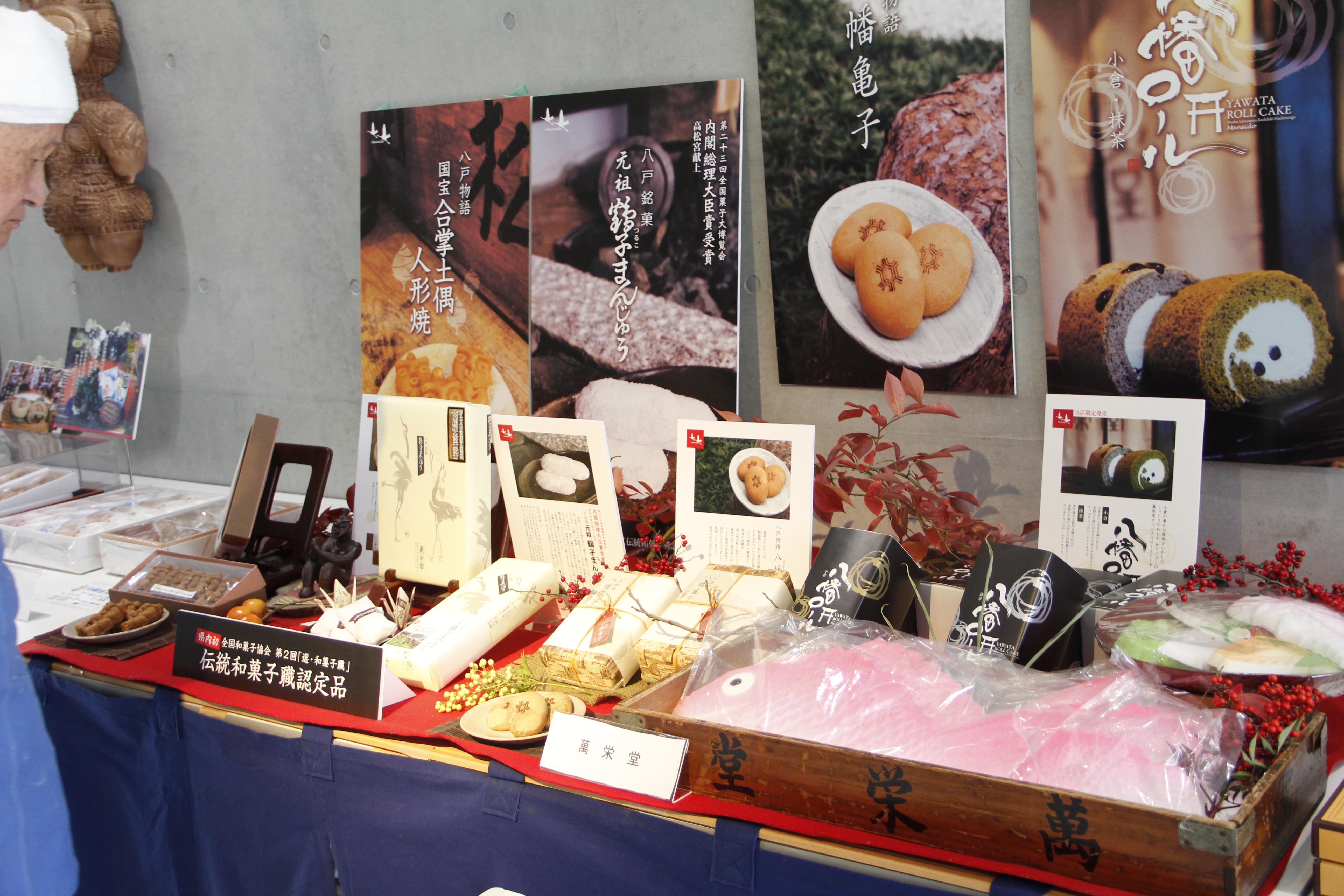 http://hacchi.jp/blog/upload/images/20131130_2_3.JPG