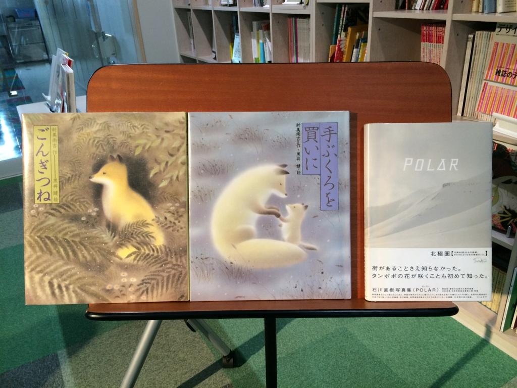 http://hacchi.jp/blog/upload/images/20140108-3.jpg