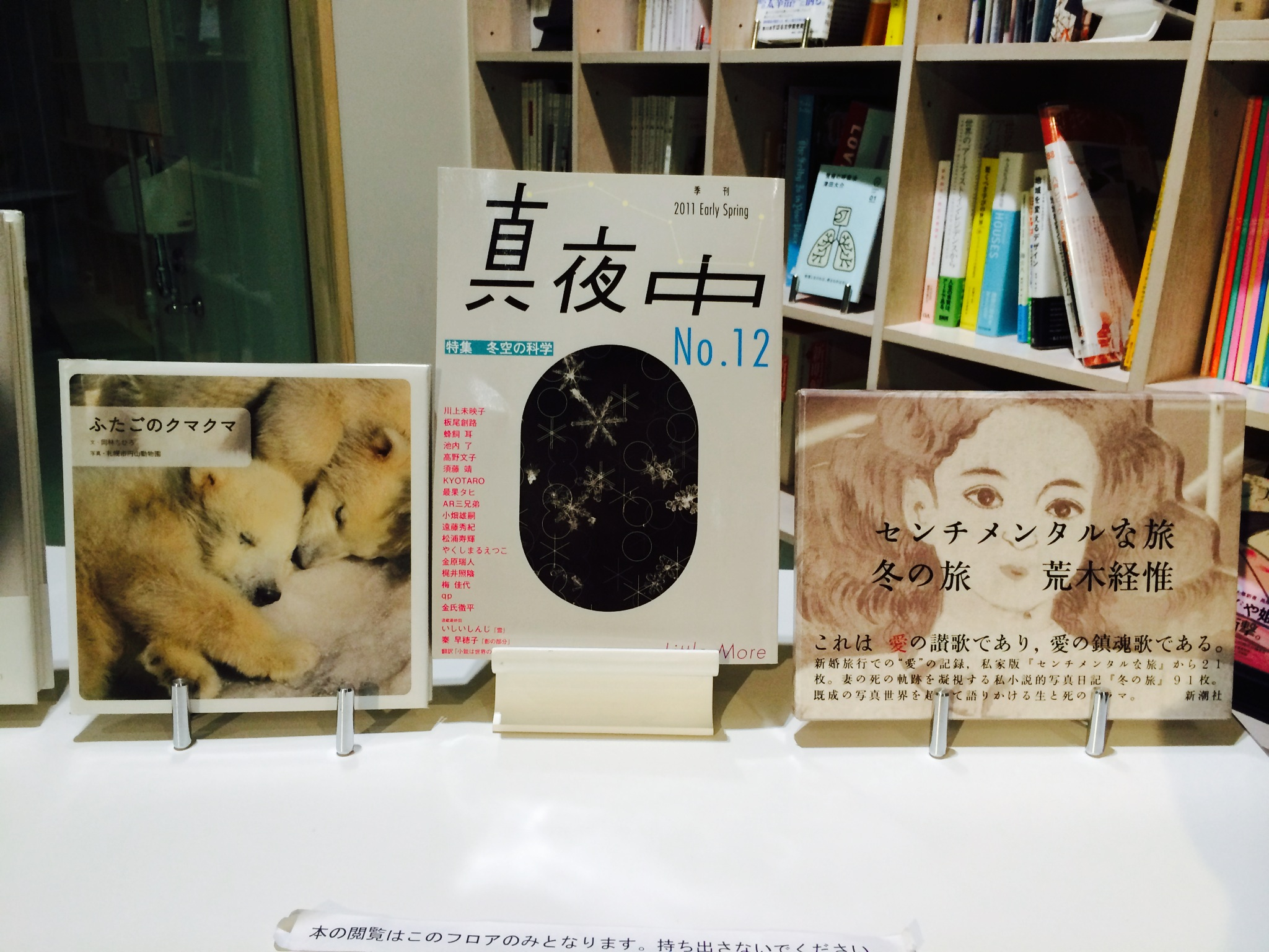 http://hacchi.jp/blog/upload/images/20140108-4.JPG