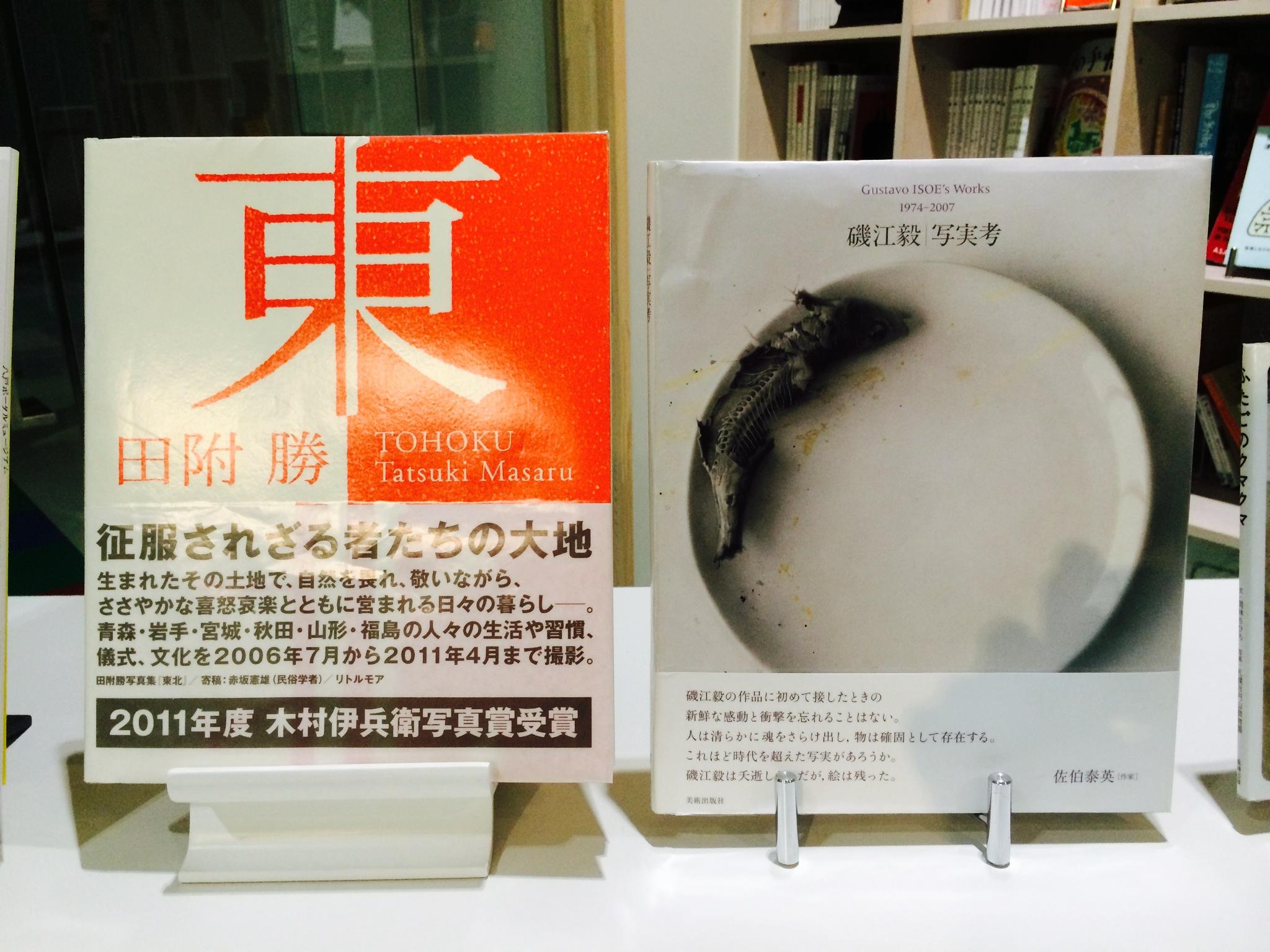 http://hacchi.jp/blog/upload/images/20140108-5.JPG