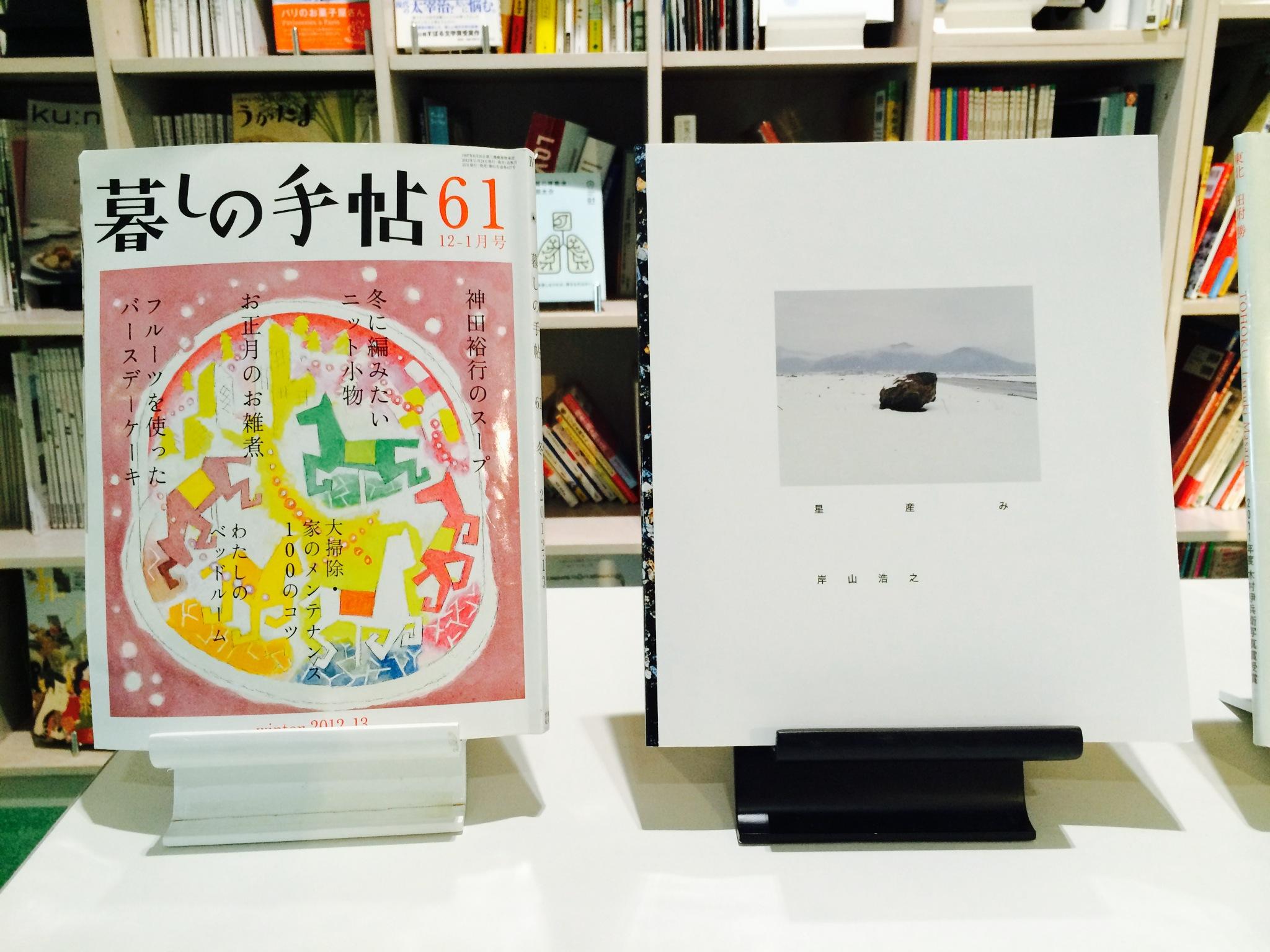 http://hacchi.jp/blog/upload/images/20140108-6.JPG