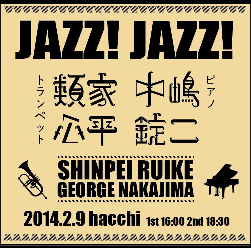 http://hacchi.jp/blog/upload/images/20140110-1.png
