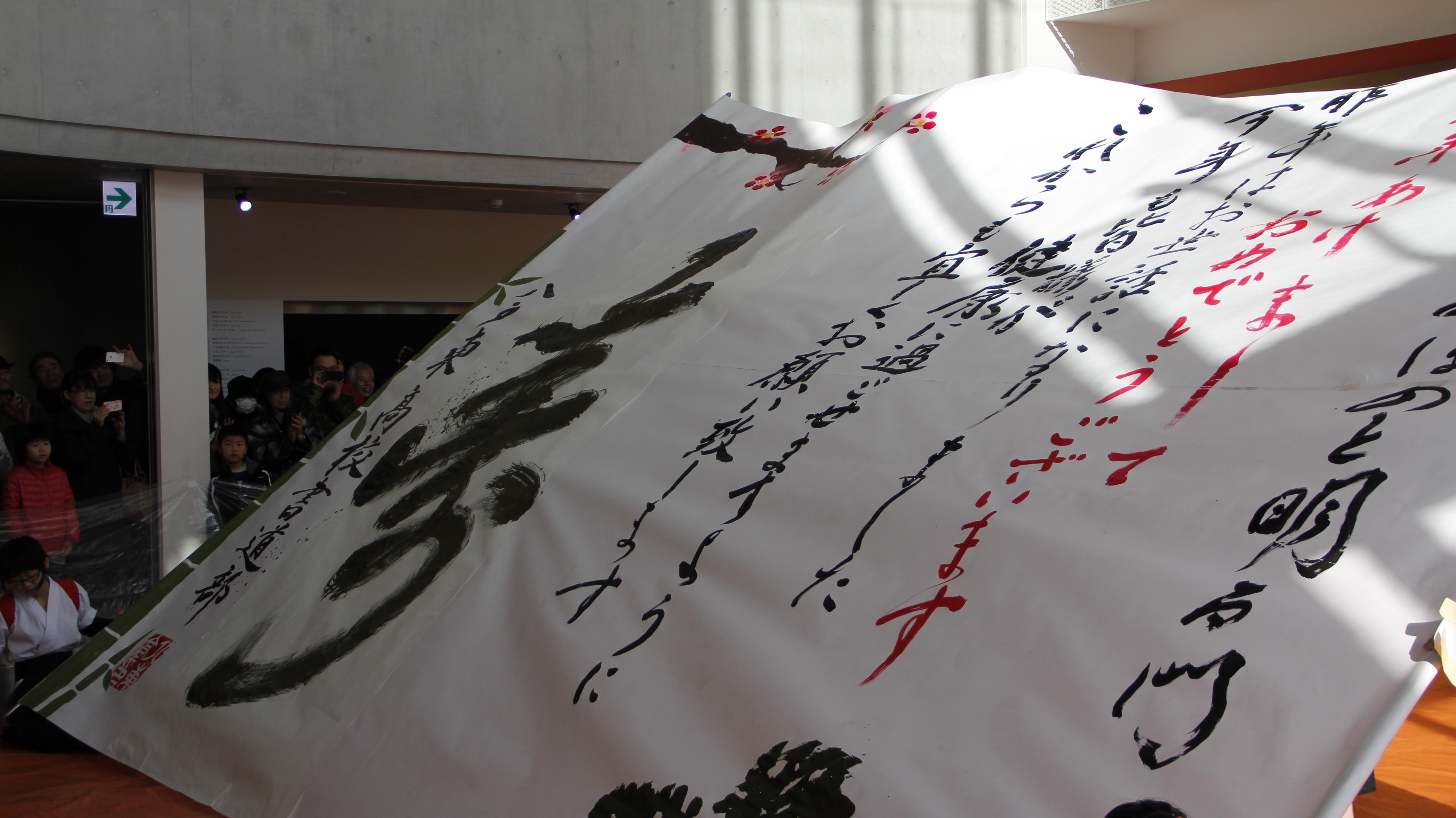http://hacchi.jp/blog/upload/images/20140112_2.JPG