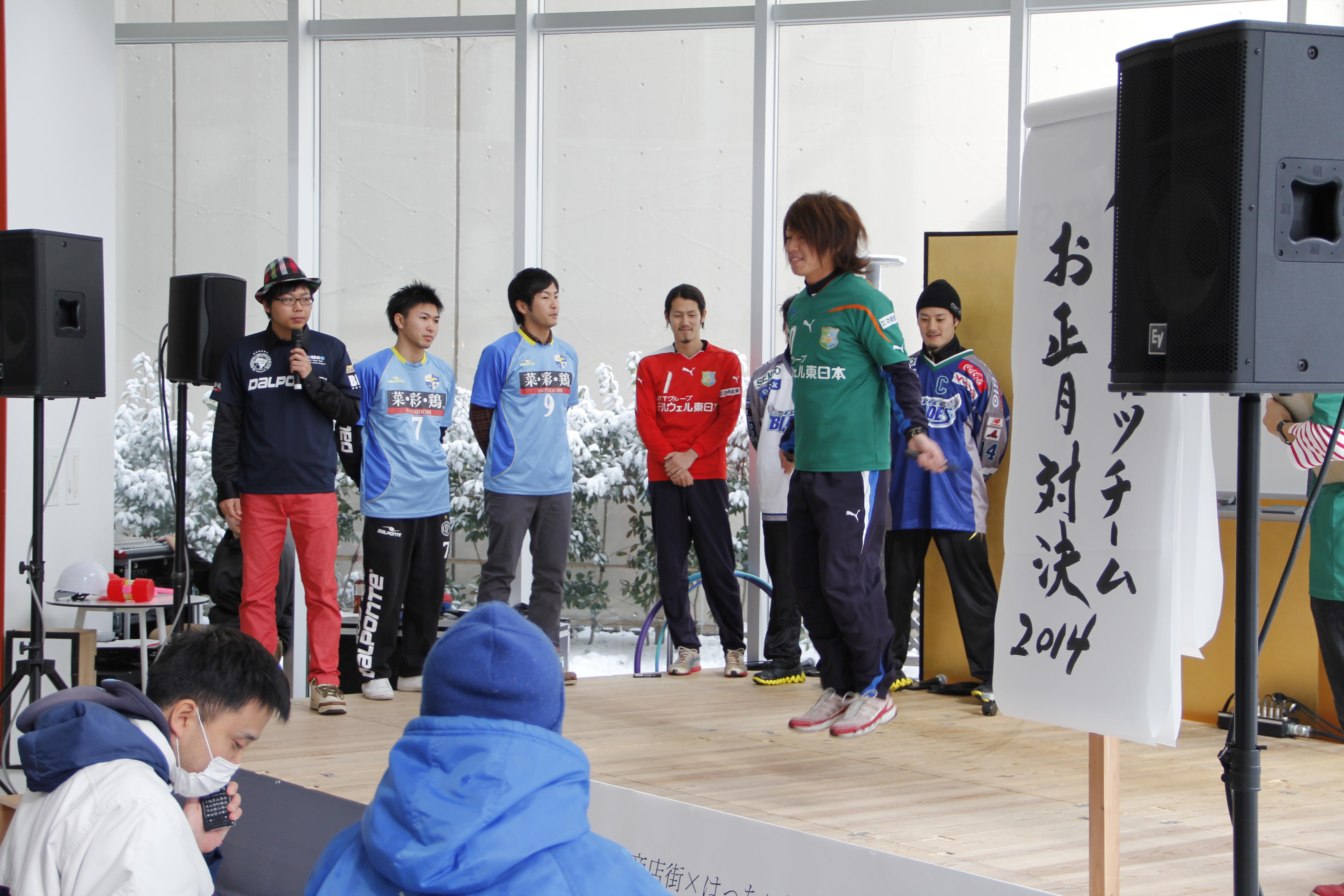 http://hacchi.jp/blog/upload/images/20140112_3.JPG