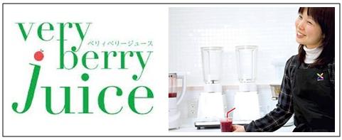 http://hacchi.jp/blog/upload/images/20140117%E2%88%92mono-1.png