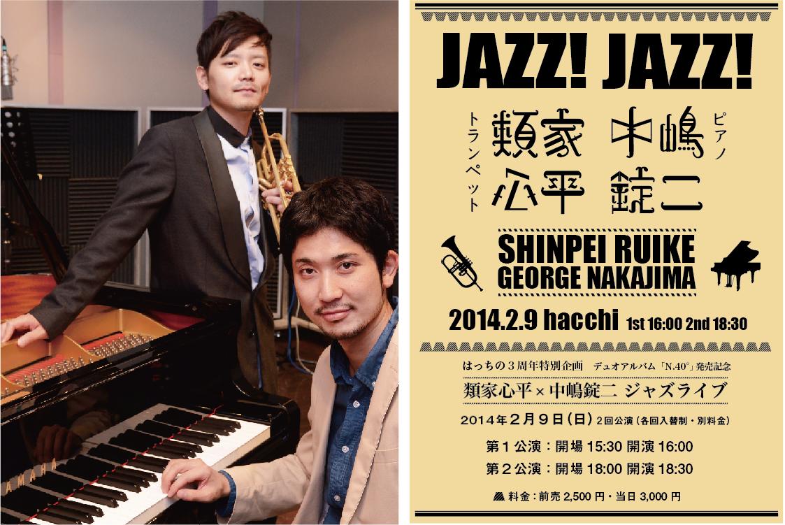 http://hacchi.jp/blog/upload/images/20140207-6.png